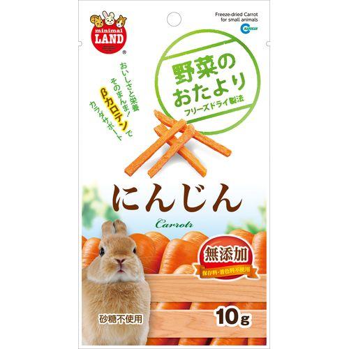 マルカン 野菜のおたより にんじん 10g ML-80