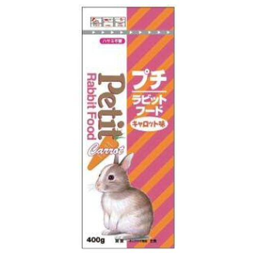ニッパイ プチラビットフード キャロット味 400g 製品画像