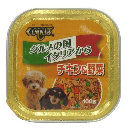 トレー/チキン&野菜 100g