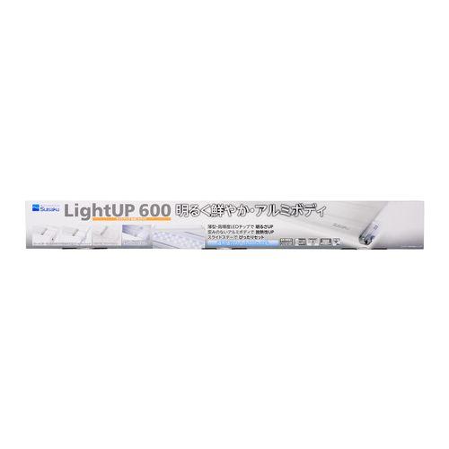 ライトアップ600ホワイト