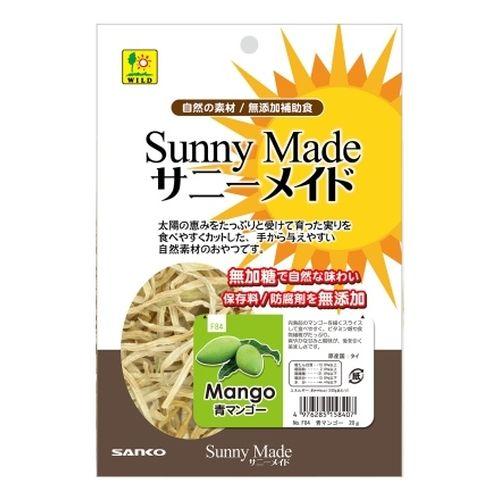 SANKO サニーメイド 青マンゴー 約20g