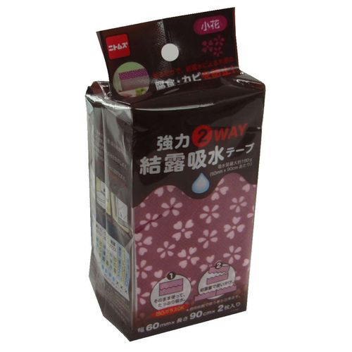 ニトムズ 強力結露吸水テープ 2WAY 小花 2枚 [0585]