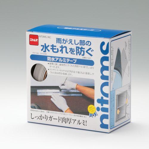 電気・配線・配電用品