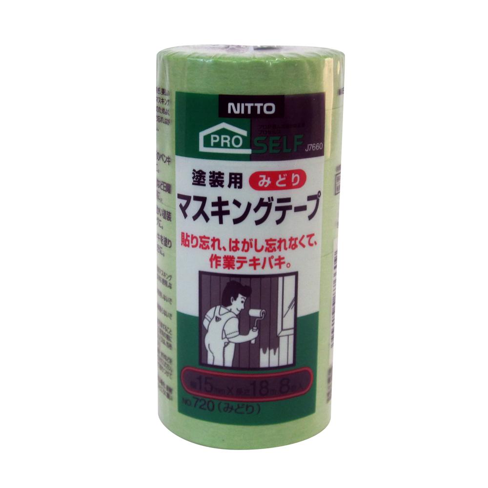 塗装用マスキングテープNo.720 8P/J7660 15mmx18m