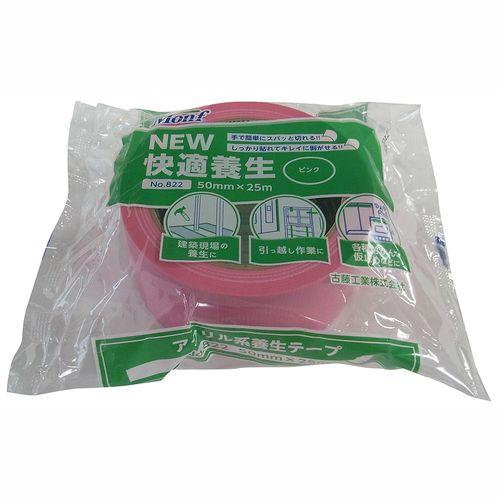 養生テープ NO822 ピンク 3巻 (直送品)
