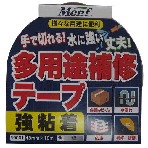 古藤工業 MONF 多用途補修テープ S9001