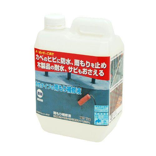 日本ミラコン産業 雨もり補修液 MR-003 1kg