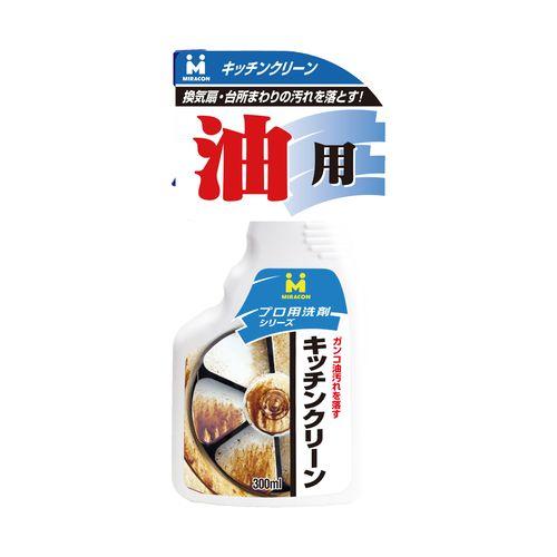 日本ミラコン産業 キッチンクリーン スプレー BOTL-5 300ml