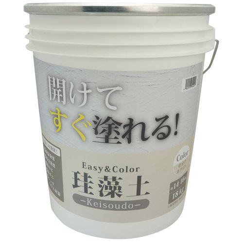 Easy&Color珪藻土