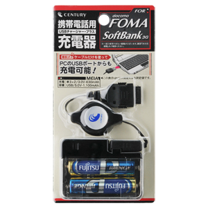 USBチャージャープラスFOMAUSB Charger Plus FOMA