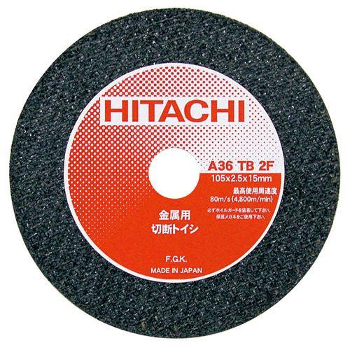 【クリックで詳細表示】日立工機切断砥石 105mm (10入)