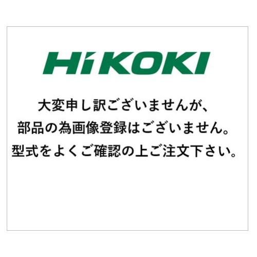 日立工機 ハイコーキ ダクト用ソケット12MM52L 四角寸法12.7MM