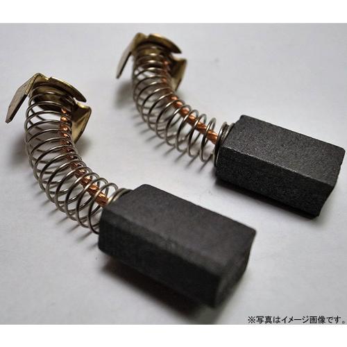日立工機 ハイコーキ カーボンブラシ [4985]