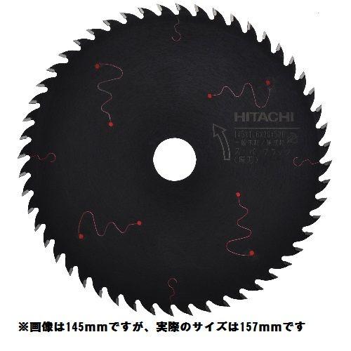 日立工機 ハイコーキ スーパーブラックチップソー 157MM×2064枚刃
