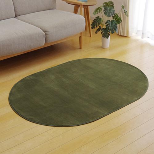 イケヒコ ラグ だ円 洗える 抗菌 防臭 無地 『ピオニー』 グリーン 約1000×1400mm楕円 1枚