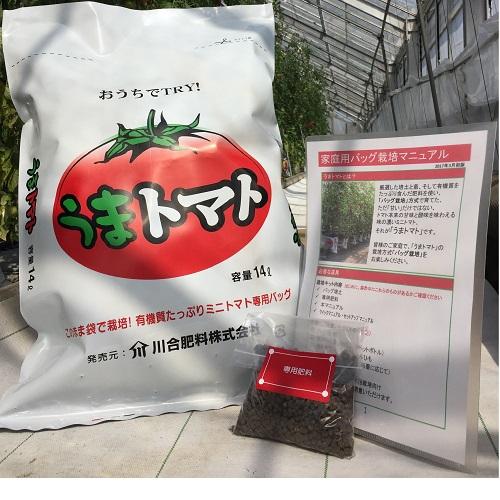 川合肥料 家庭用バッグ培土 培土14L、専用肥料250g、詳細マニュアル付き