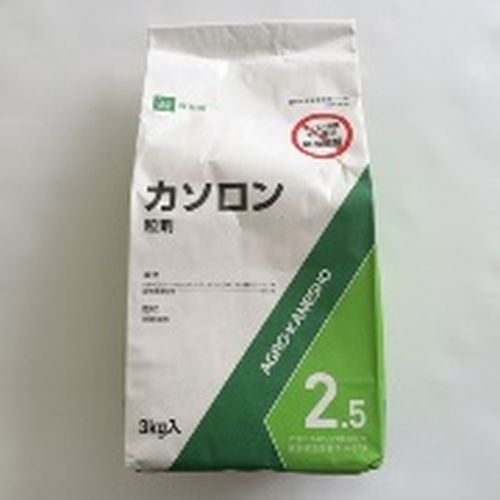 アグロカネショウ カソロン粒剤2.5 3kg
