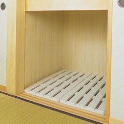 押れ すのこ 押れ収納 スノコ 2枚組(253130) アイリスオーヤマ