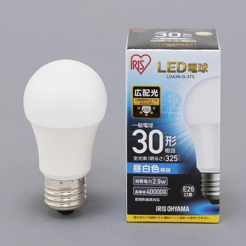 LED電球 E26 広配光タイプ 30W形相当 LDA3N-G-3T5 ・LDA3L-G-3T5(567943) アイリスオーヤマ