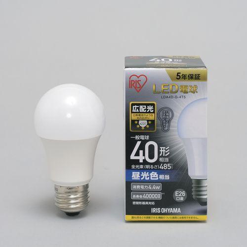 アイリスオーヤマ LED電球 E26 広配光タイプ 昼光色 40形相当(485lm) LDA4D-G-4T5