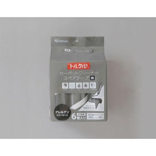 トルクル カーペットクリーナースペアテープ6巻入り ななめカット CCNS-6RN [ブラック]