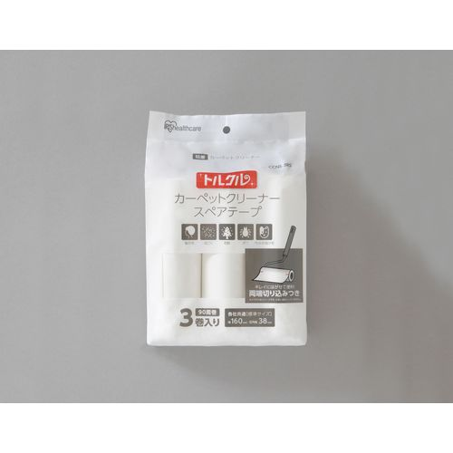 アイリスオーヤマ トルクルカーペットクリーナースペアテープ3P CCNS-3RS ホワイト