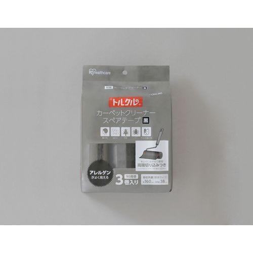 トルクル カーペットクリーナースペアテープ3巻入り CCNS-3RS [ブラック]