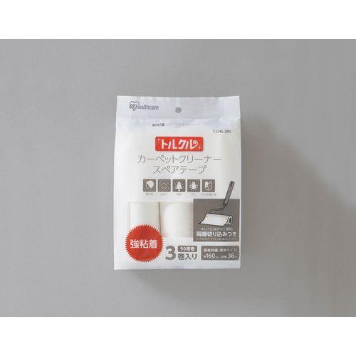 アイリスオーヤマ トルクルカーペットクリーナースペアテープ強粘着3P CCHS-3RS ホワイト