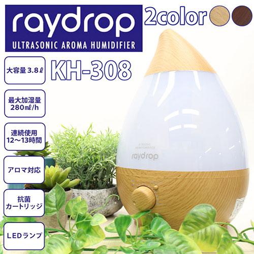 ヒロコーポレーション 超音波アロマLED加湿器レイドロップ 3.8L KH-308LB