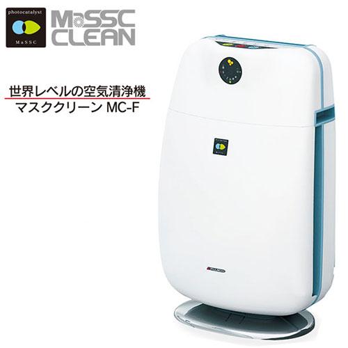 マスククリーン MC-F [ホワイト/ベージュ]