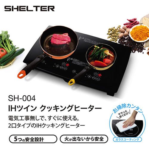 SH-004