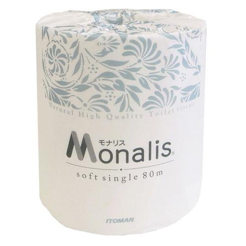 モナリス (4)