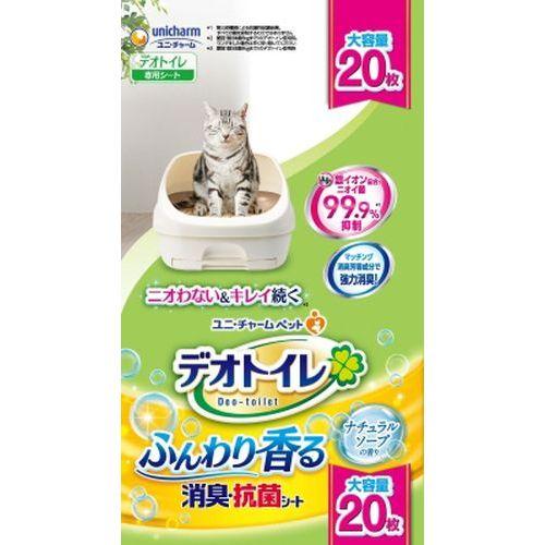 デオトイレ ふんわり香る消臭・抗菌シート ナチュラルソープの香り 20枚