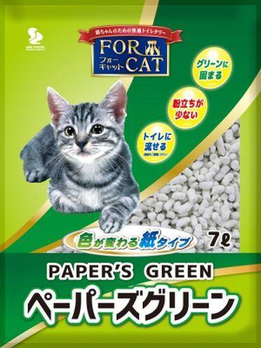 ペーパーズグリーン 7L