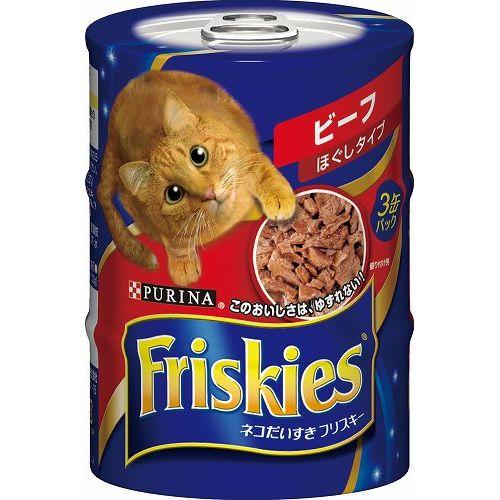 ピュリナ フリスキー 缶 お肉シリーズ ビーフ ほぐしタイプ 155gx3缶
