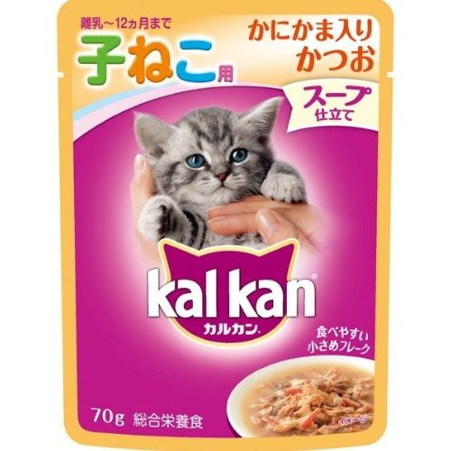 カルカン パウチ 12ヶ月までの子ねこ用 スープ仕立て かにかま入りかつお 70g