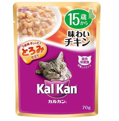 カルカン 15歳から 味わいチキン 70g
