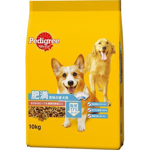 ペディグリー ドライ 肥満気味の愛犬用 ささみ&ビーフ&緑黄色野菜入り 10kg