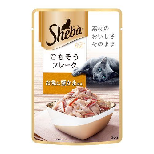 シーバ リッチ ごちそうフレーク お魚に蟹かま添え 35g