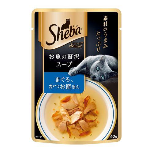 シーバ アミューズ お魚の贅沢スープ まぐろ、かつお節添え 40g