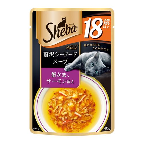 シーバ アミューズ 18歳以上 贅沢シーフードスープ 蟹かま、サーモン添え 40g