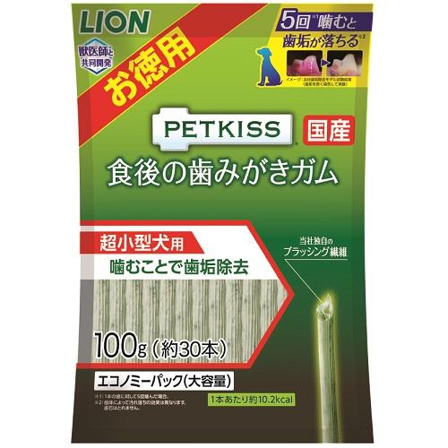 ペットキッス 食後の歯みがきガム 超小型犬用 エコノミーパック 100g