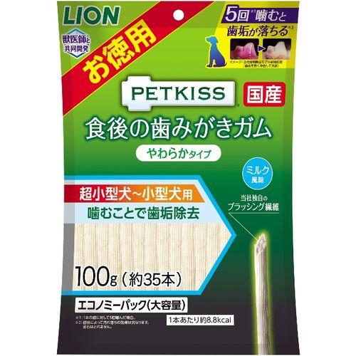 ペットキッス 食後の歯みがきガム やわらかタイプ 超小型〜小型犬用(ミルク風味) エコノミーパック 100g(約35本)