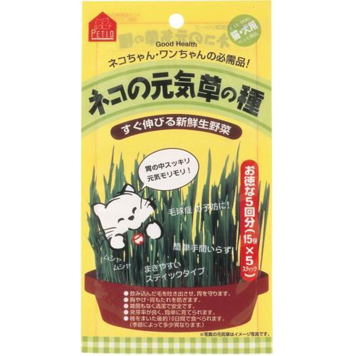 ペティオ ネコの元気草の種 15gx5包入