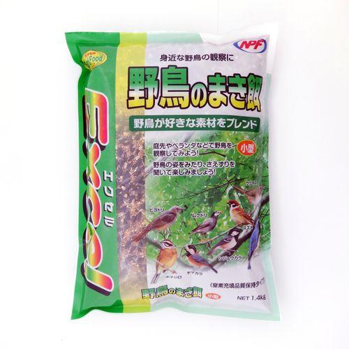 ナチュラルペットフーズ エクセル 野鳥のまき餌 小型 1.4�s