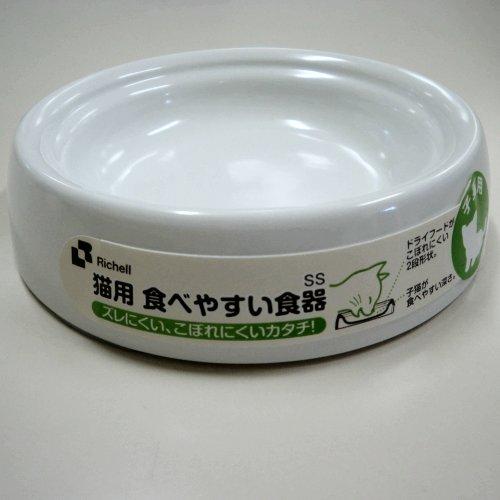 リッチェル 猫用食べやすい食器 SS ホワイト 1個
