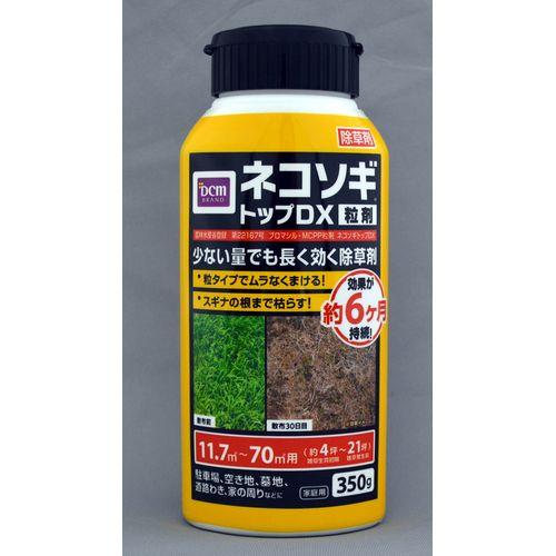 DCM DCMブランド ネコソギトップDX粒剤 350g [7868]