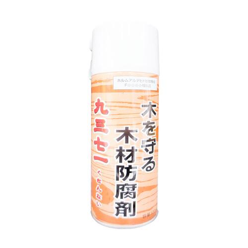 吉田製油所 九三七一スプレー 300ML