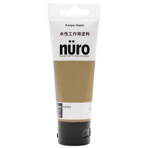 ヌーロ/70ML