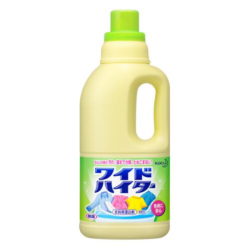 花王 ワイドハイター 衣料用漂白剤 ボトル1000ml [0575]